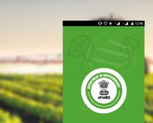 eProMIS Mobile App