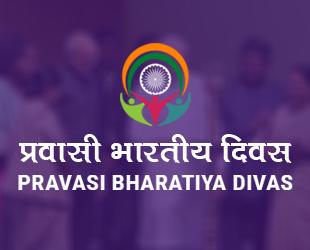 Pravasi Bharatiya Divas Portal