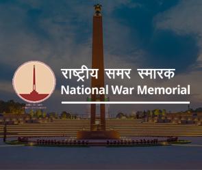 National War Memorial & Museum