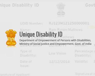 UDID - Web Portal