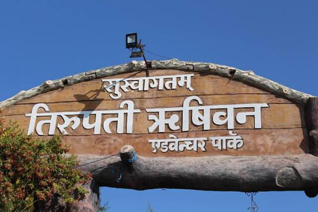 Picnic- Tirupati Rushivan
