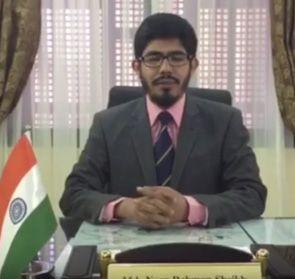 Md. Noor Rahman Sheikh